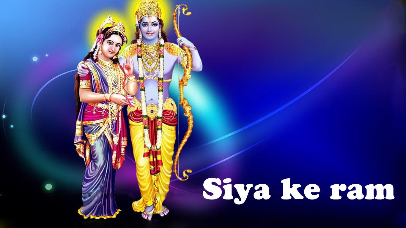 Ram Sita Wallpaper Full Size