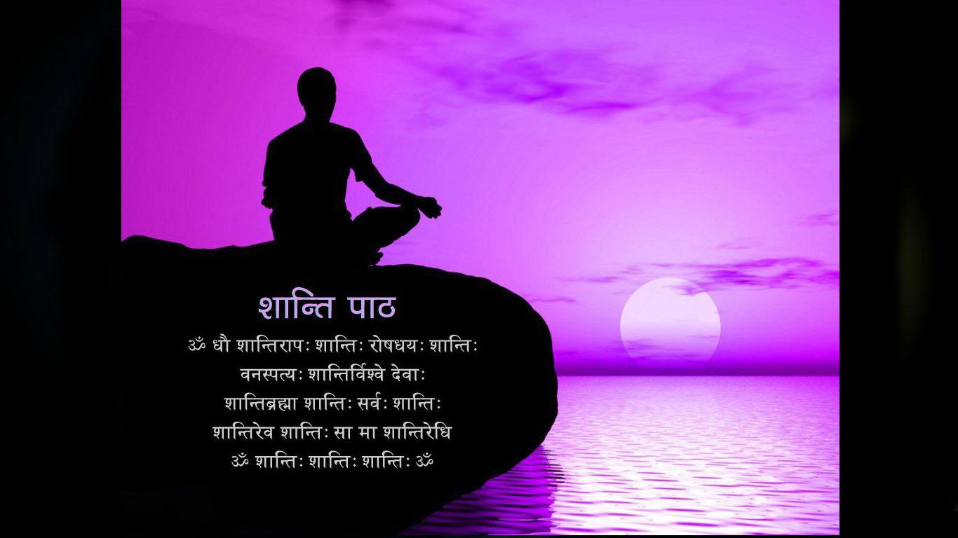 Sanskrit Mantra Wallpaper