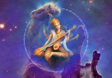 Saraswati Images 3d