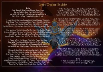 Shani Chalisa Wallpaper