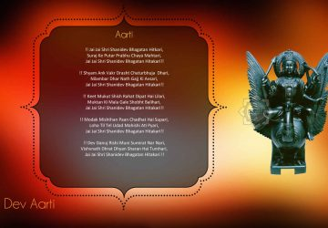 Shani Dev Aarti Hd Wallpapers