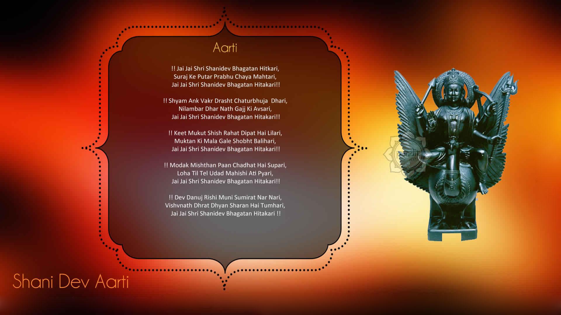 Shani Dev Aarti Hd Wallpapers Aarti
