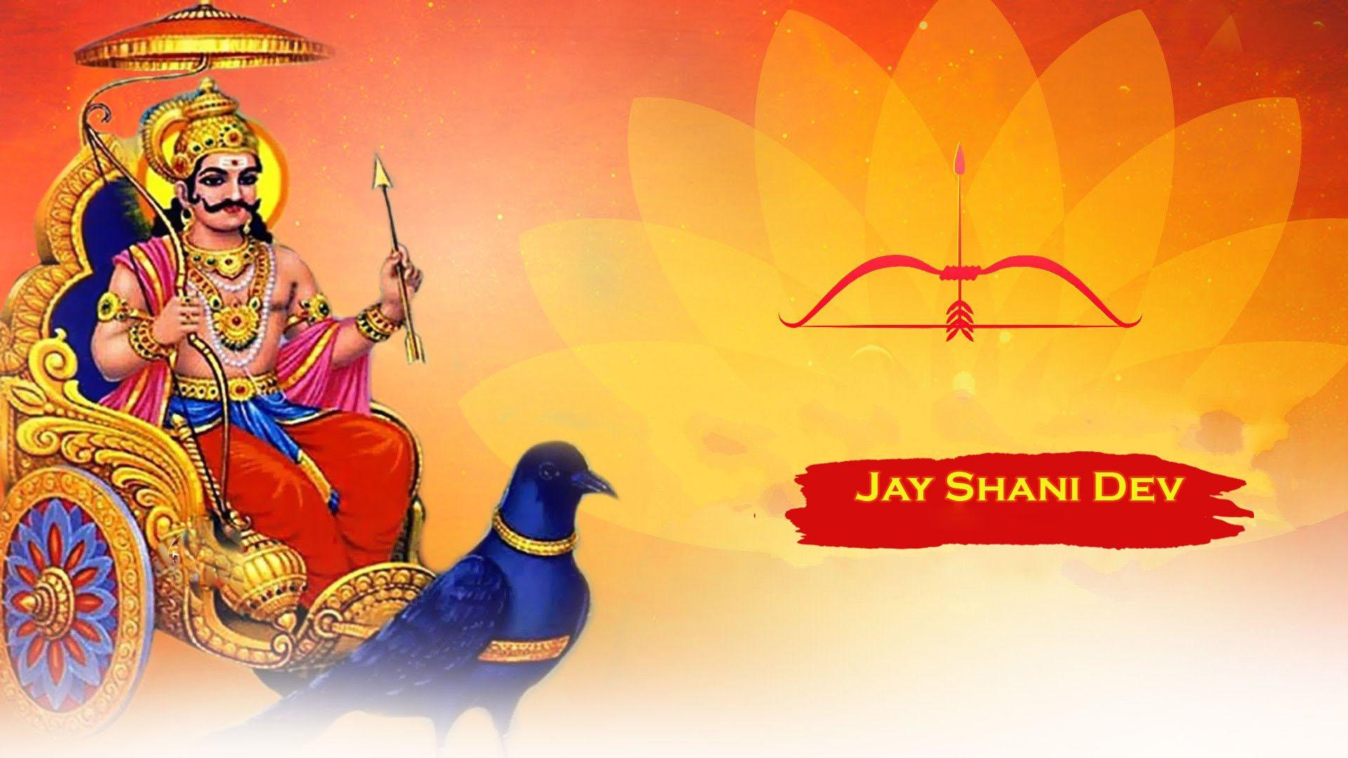Shani Dev Good Morning Gif