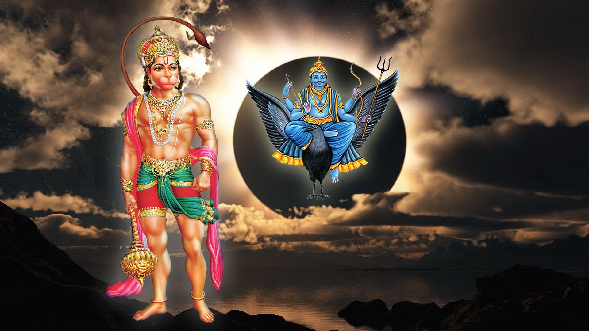 Shani Dev Hanuman Ji Images