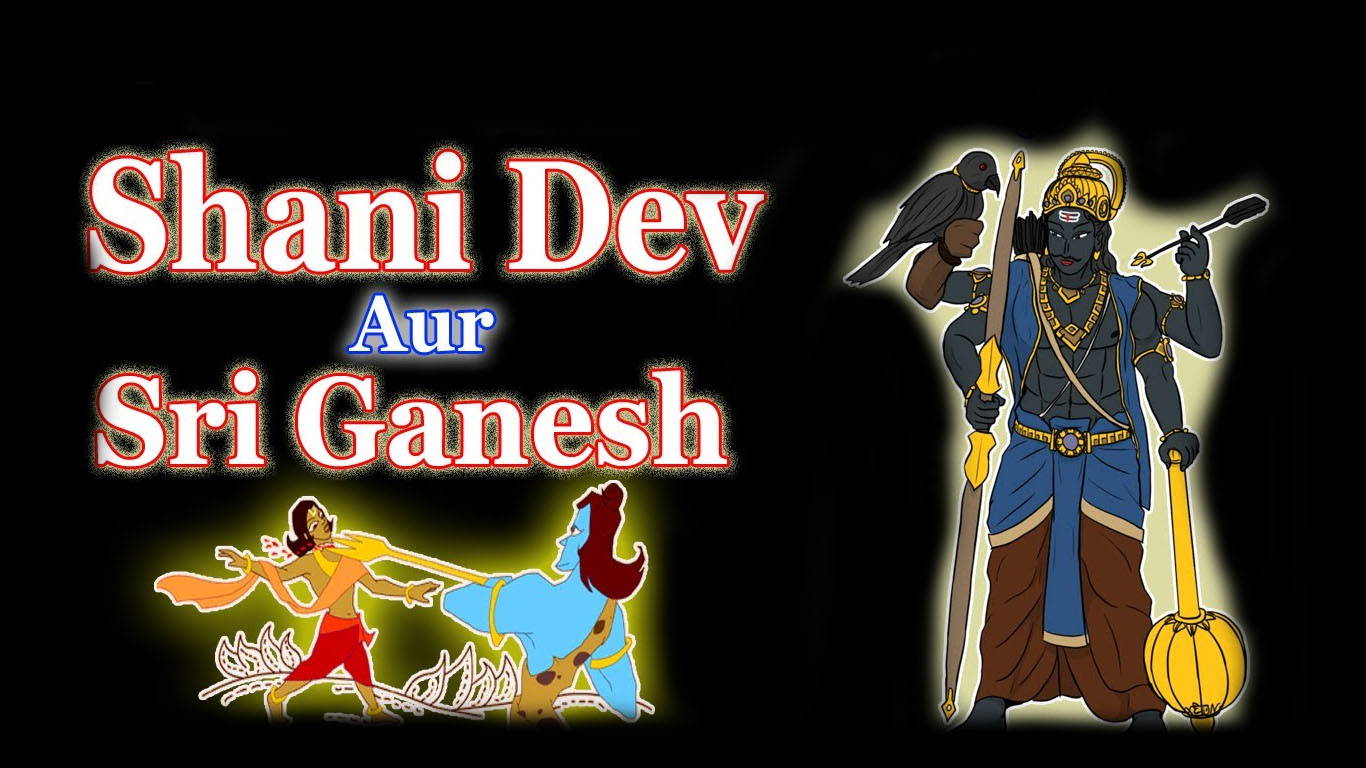 Shani Dev Hd Photo Download