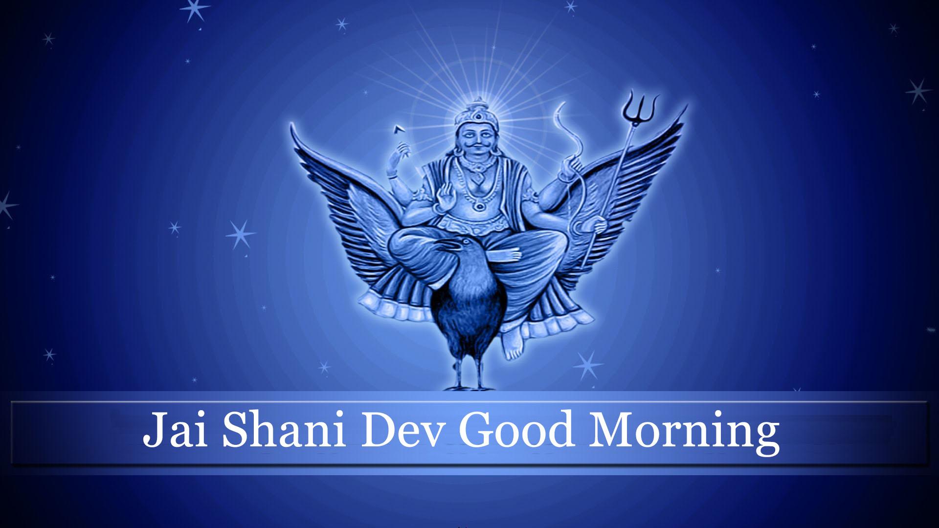 Shani Dev Image Good Morning