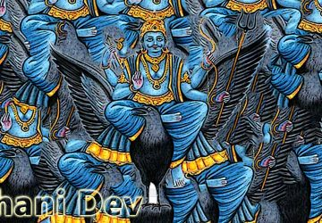 Shani Dev Images Photo Wallpaper For Desktop