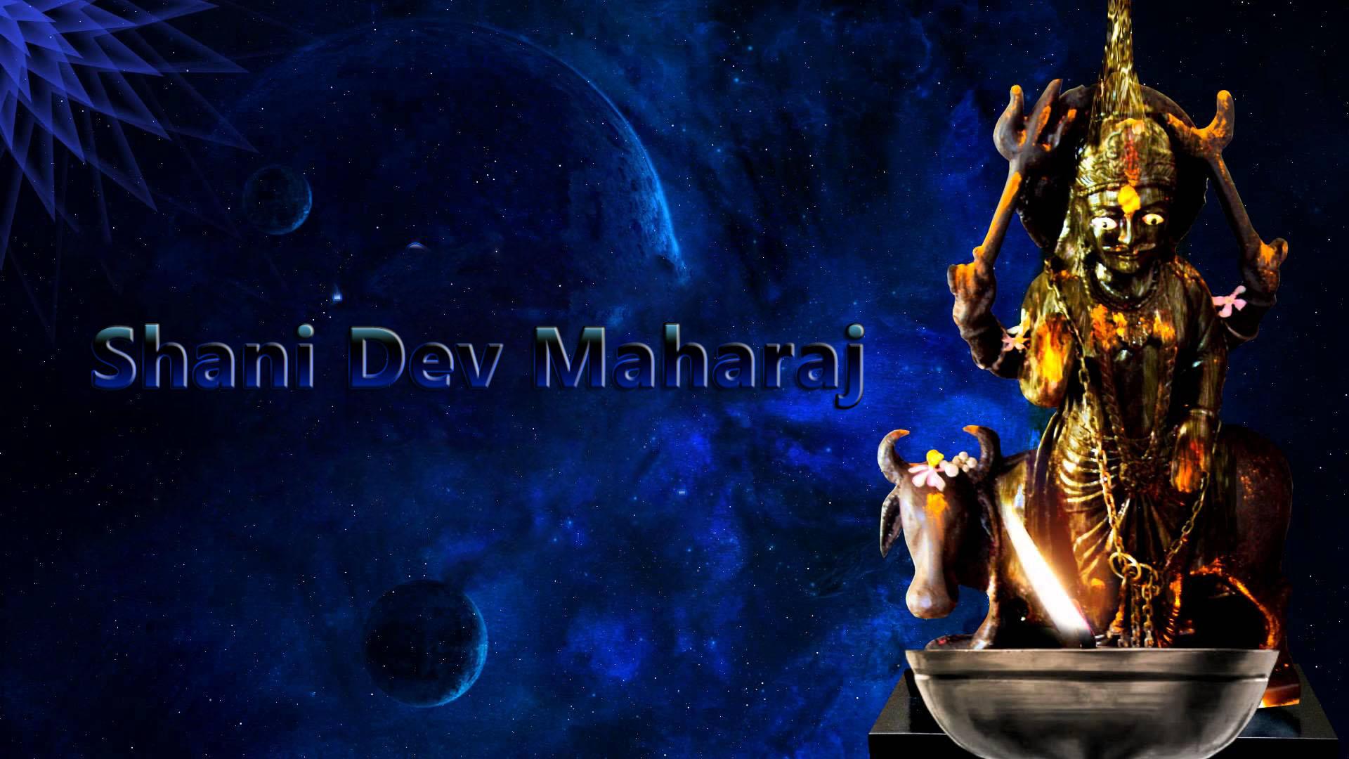 Shani Dev Maharaj Ki Murti