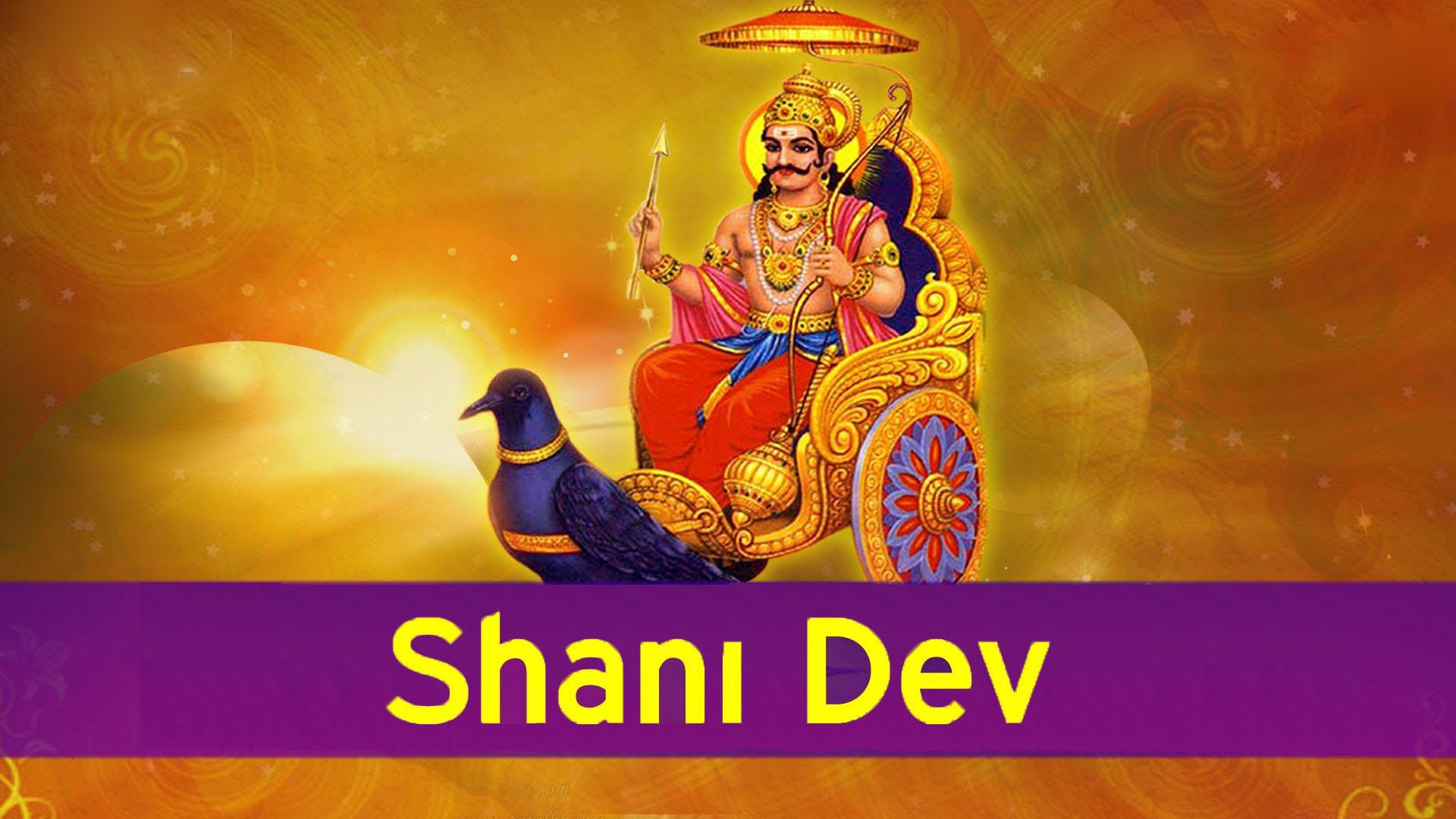 Shani Dev Maharaj Ki Pic
