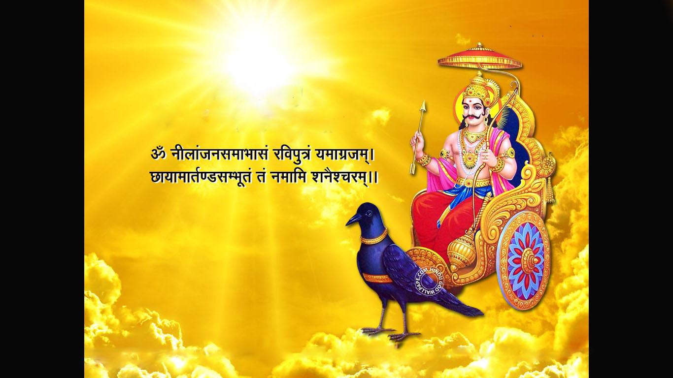 Shani Dev Mantra