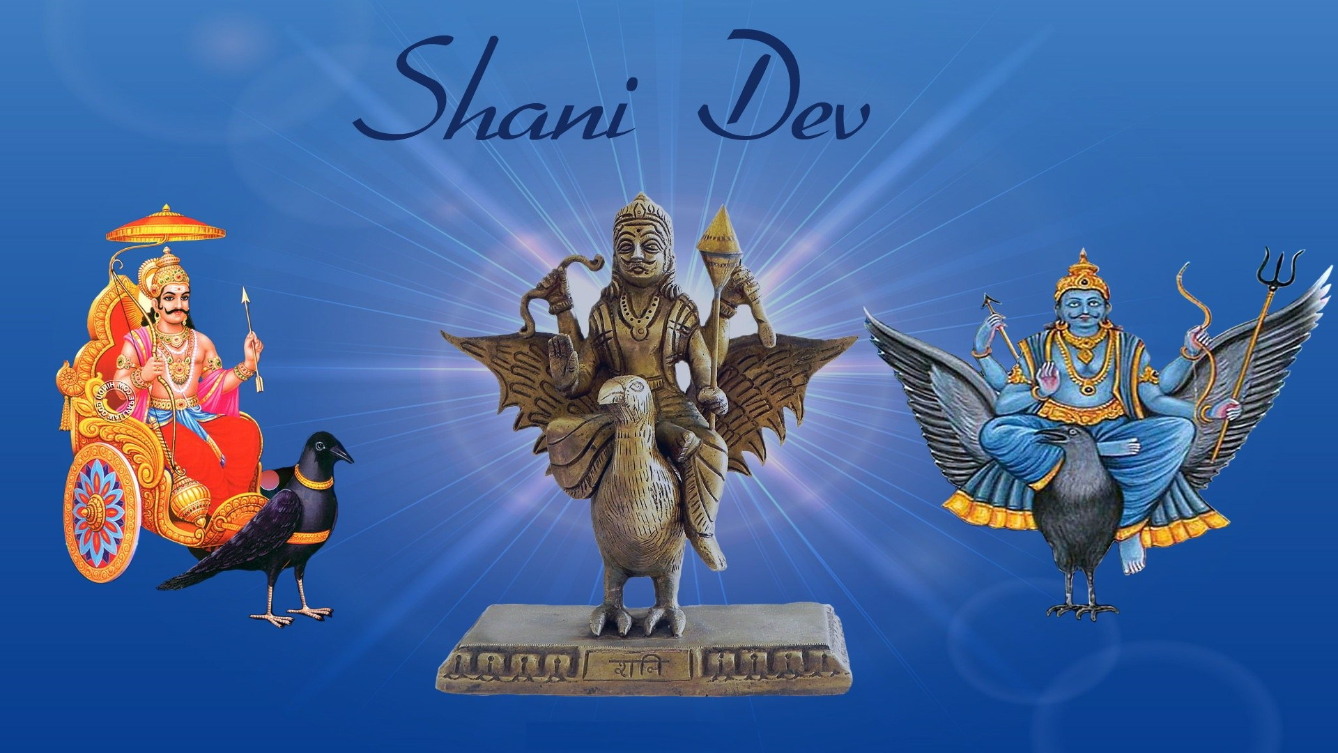 Shani Dev Photo Pictures