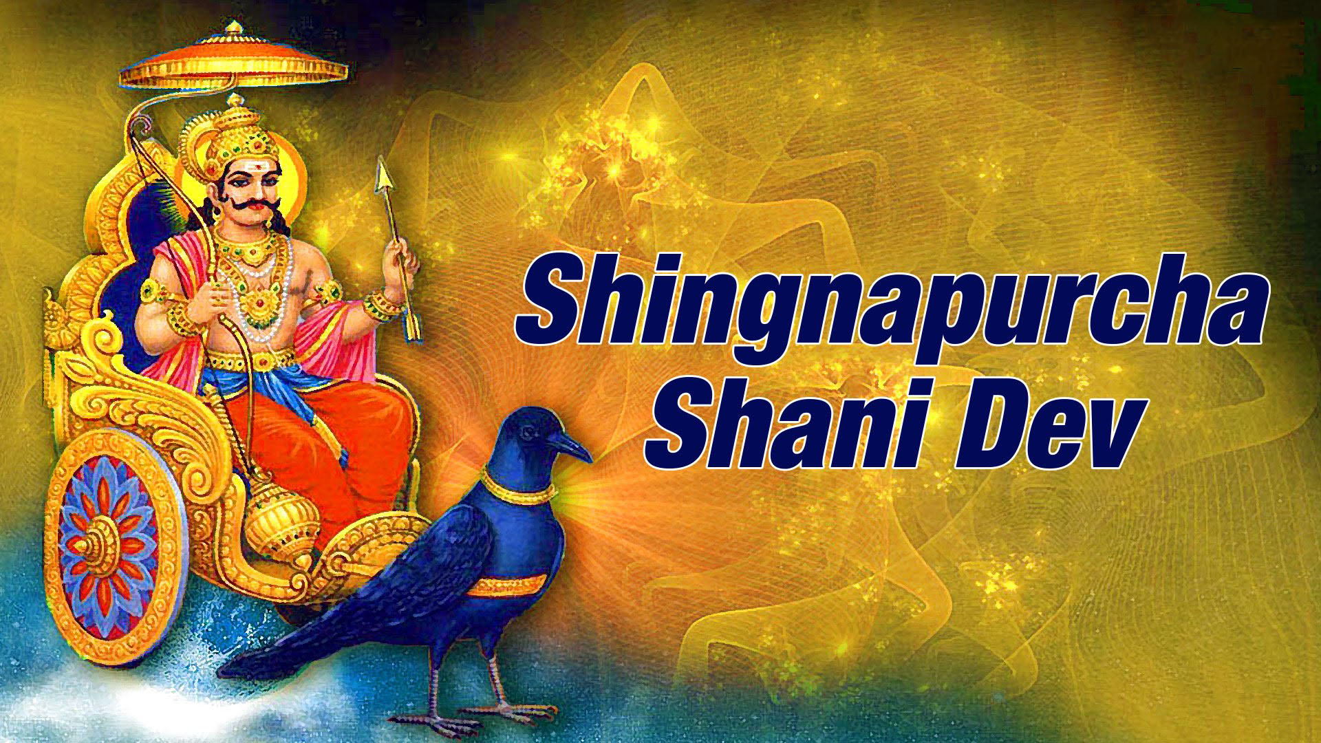Shani Shingnapur Image