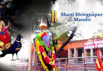 Shani Shingnapur Village Photos