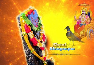 Shani Shingnapur Wallpapers