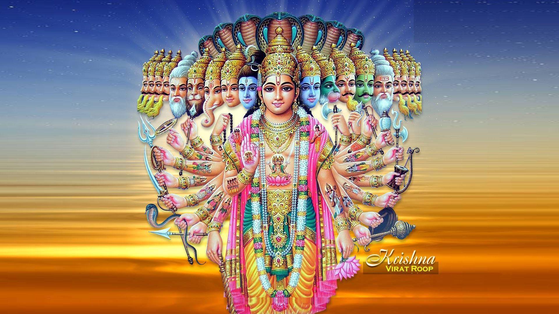Shri Krishna Virat Swaroop Image