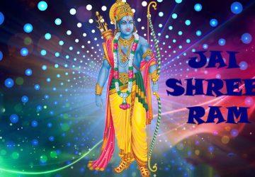 Shri Ram Wallpaper For Mobile