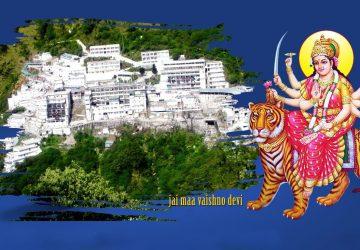 Vaishno Devi Image Gallery