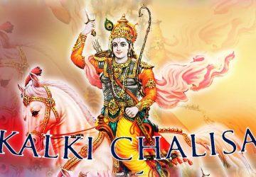 Vishnu Avatar Kalki Images