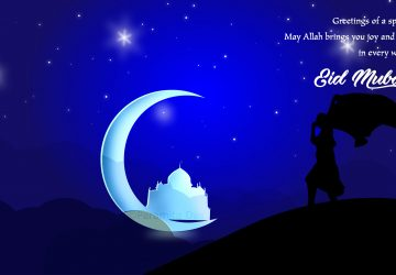3d Eid Wallpaper