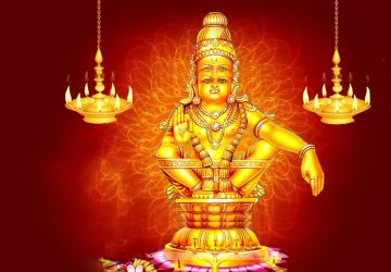 Animated Image Lord Ayyappa