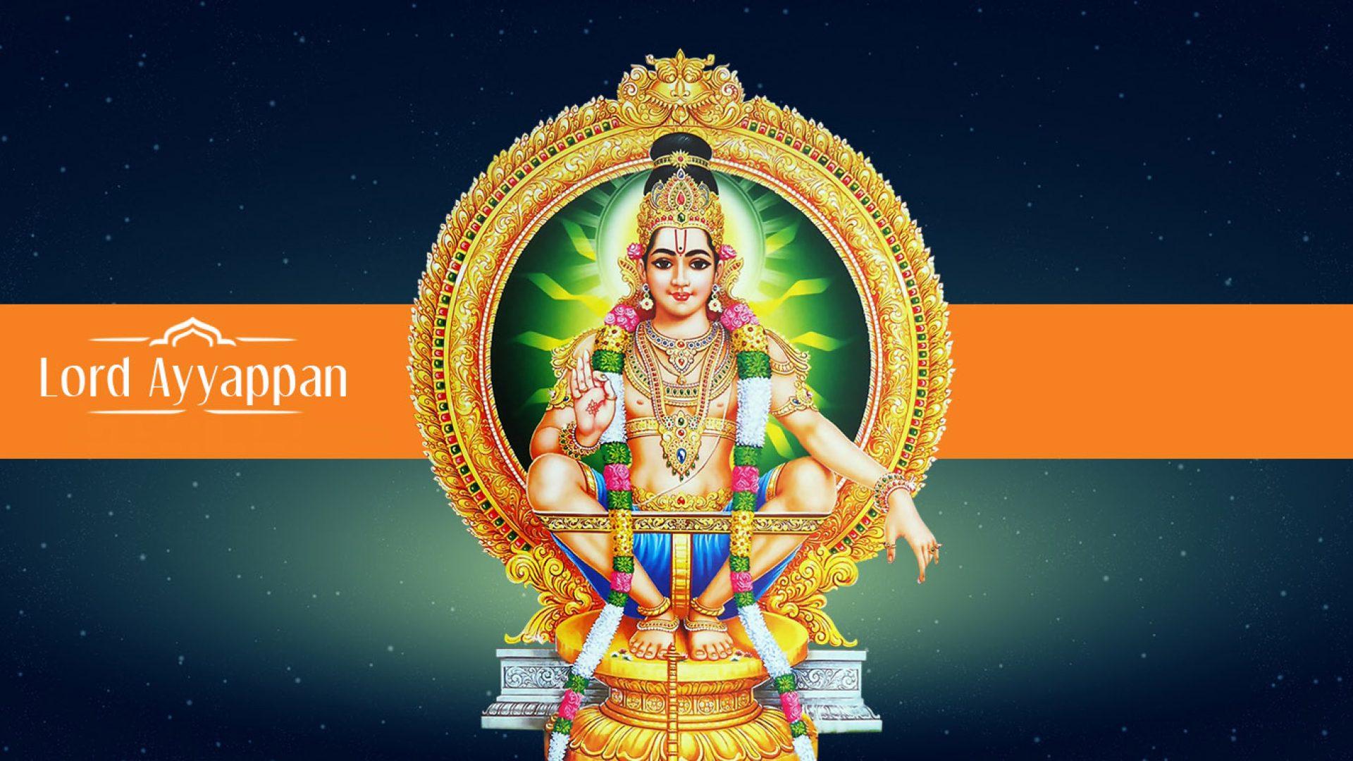 ayyappan wallpaper hd hindu gods and goddesses ayyappan wallpaper hd hindu gods and