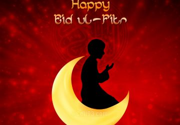 Beautiful Image Of Eid Mubarak Eid Ul Fitr