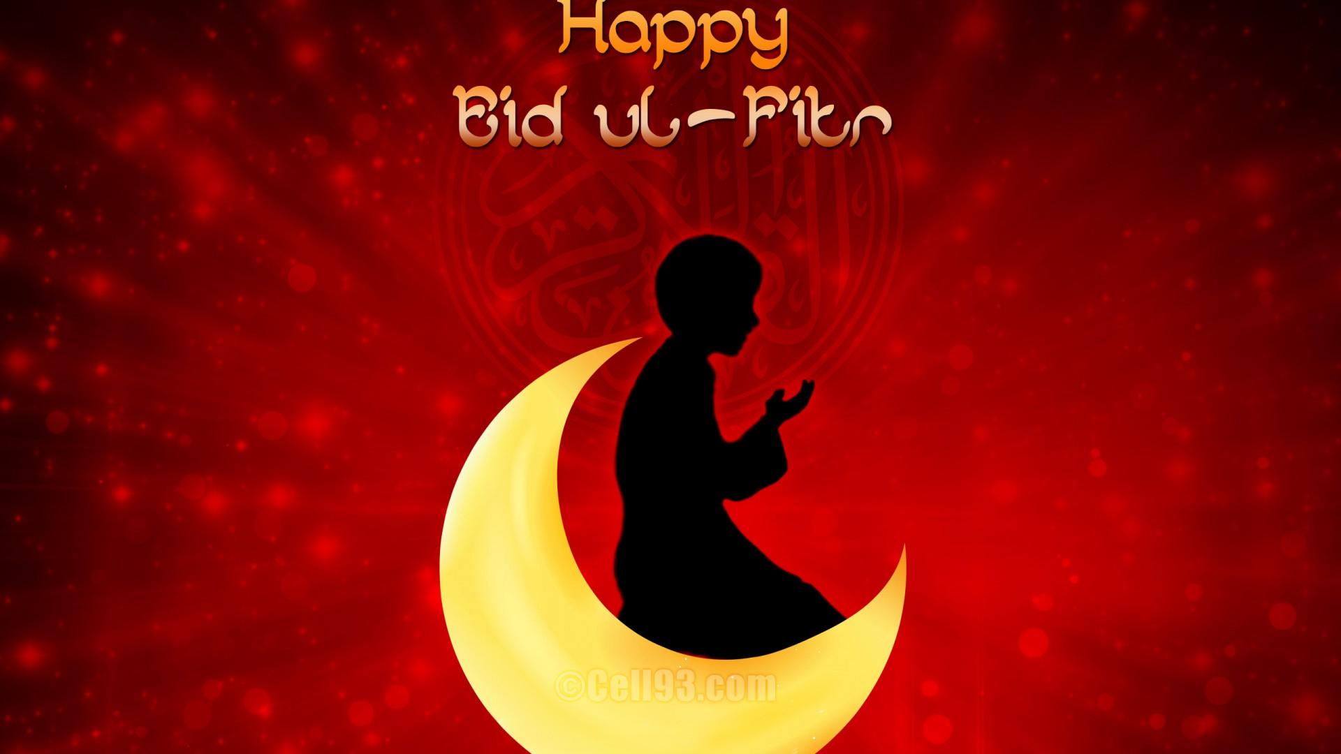 Beautiful Image Of Eid Mubarak Eid Ul Fitr