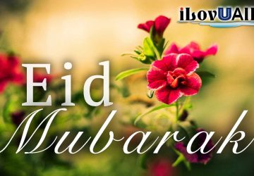 Beautiful Images Of Eid Mubarak