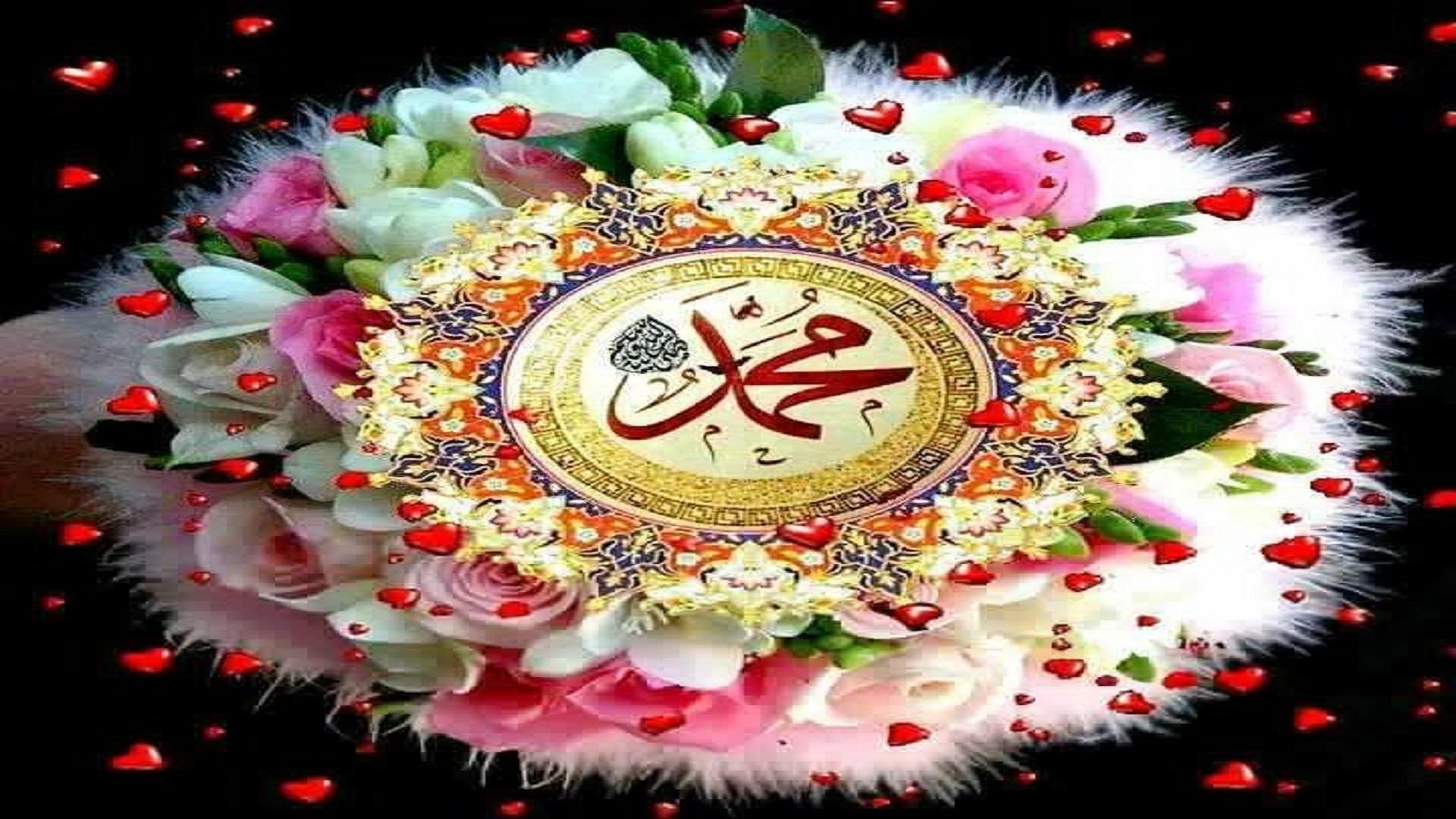 Beautiful Name Of Hazrat Muhammad Saw Free Hd Desktop Wallpapers