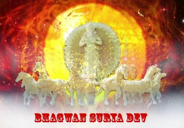 Bhagwan Surya Dev Ki Photo