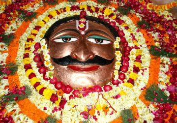Bhagwan Surya Dev Pic