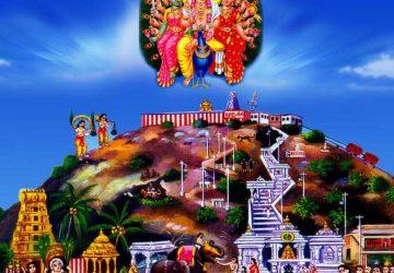 Bhagwan Surya Dev Pictures