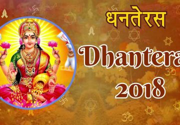 Dhanteras Hd Images Free Download