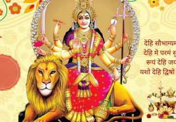 Durga Aarogya Mantra In Hindi