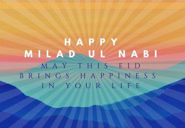 Eid E Milad Image