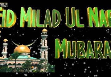 Eid Milad Full Hd Wallpaper 1080
