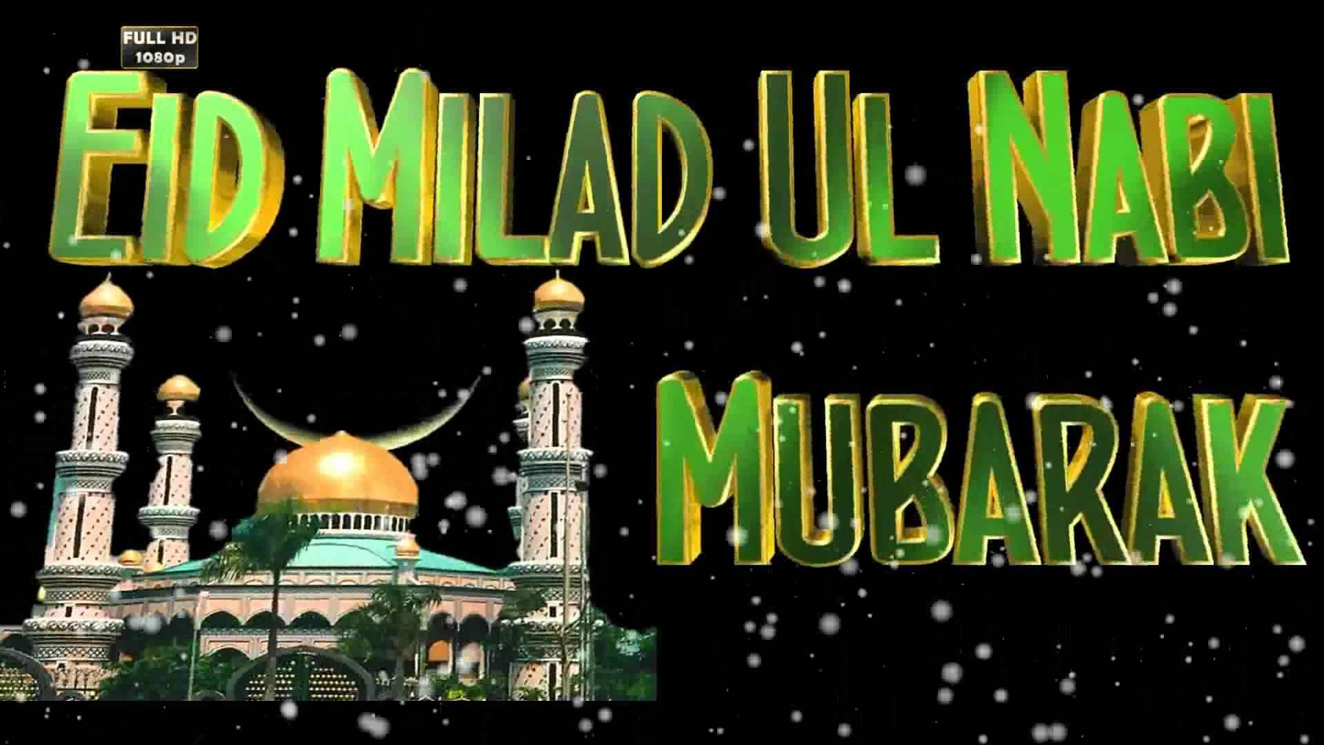 Eid Milad Full Hd Wallpaper 1080