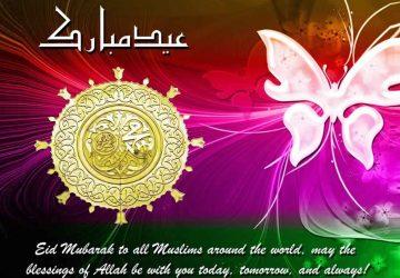 Eid Milad Un Nabi 2019