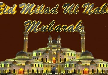 Eid Milad Un Nabi Islamic Wallpapers