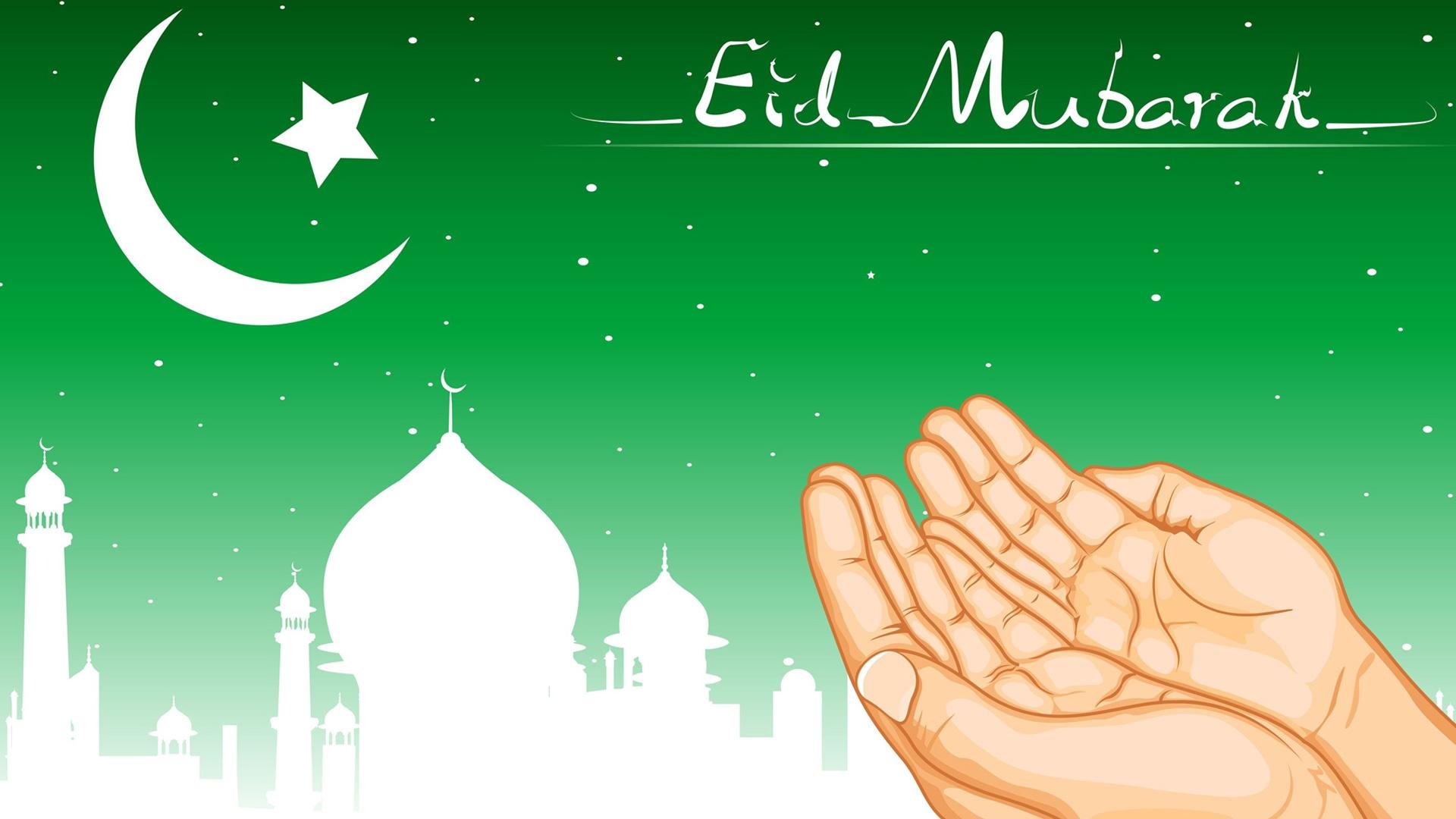 Eid Milad Un Nabi Mubarak Images Hd