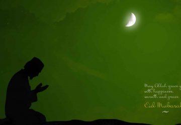Eid Milad Un Nabi Shayari Hindi Me