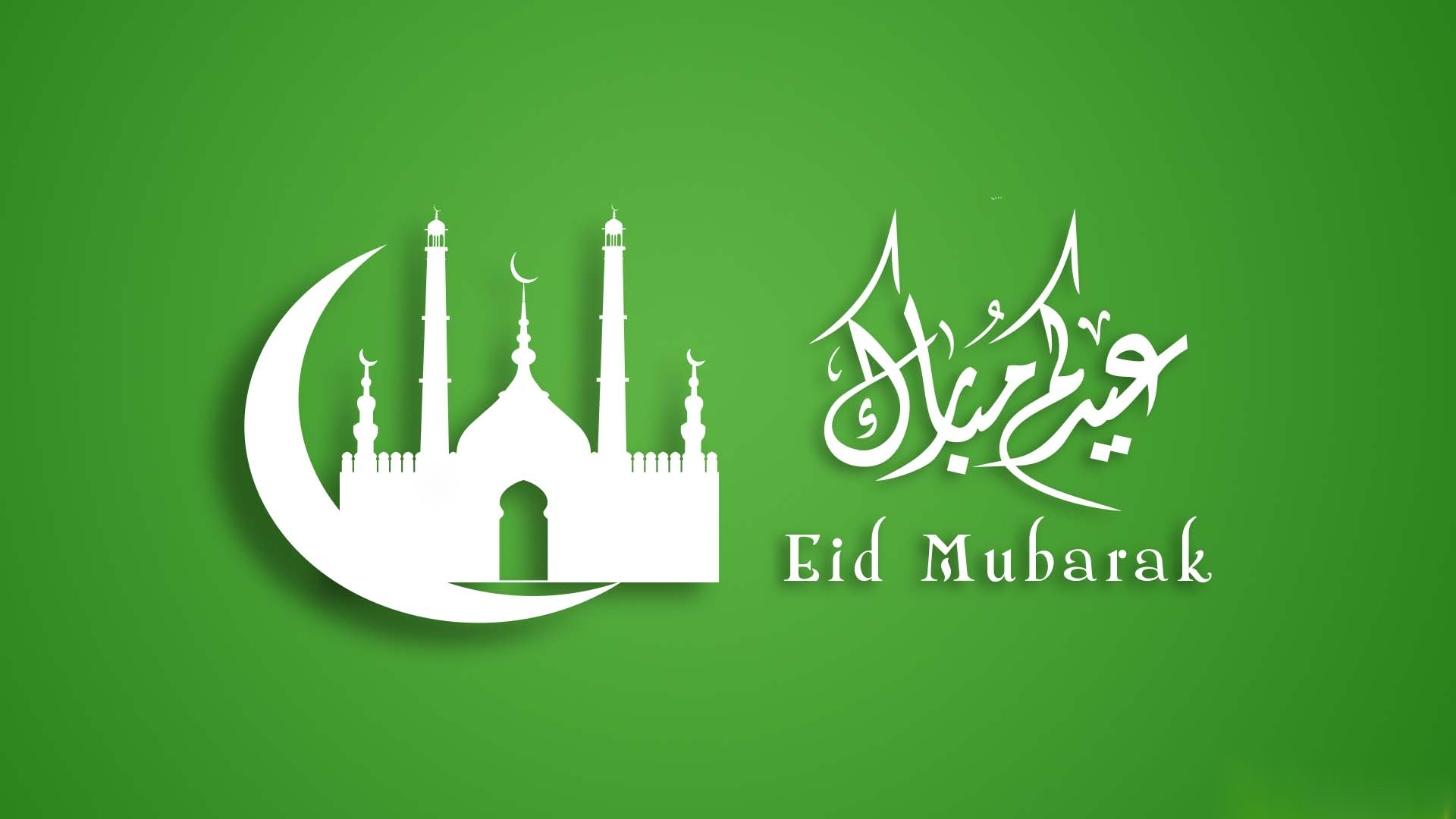 Eid Milad Un Nabi Wallpaper