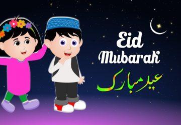 Eid Milad Wishes Images
