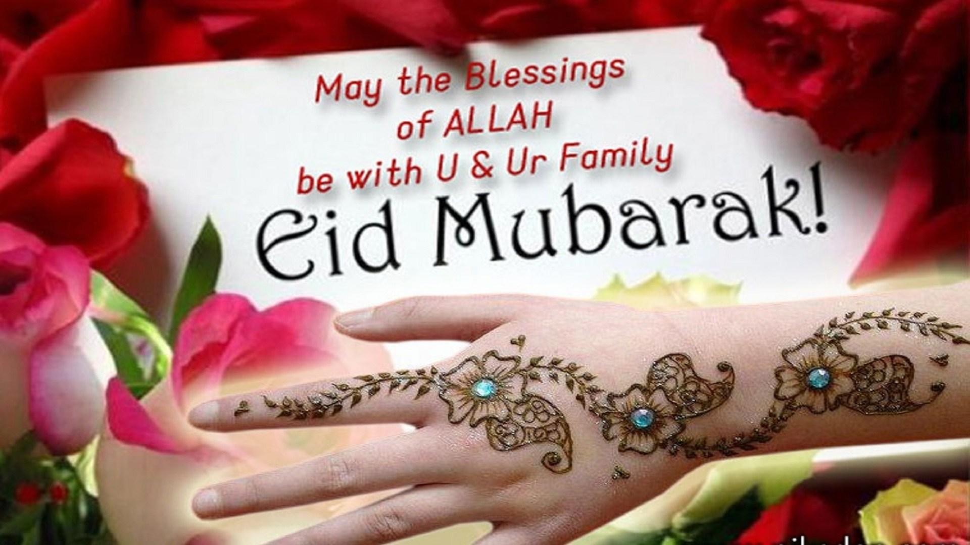 Eid Mubarak Images For Desktop