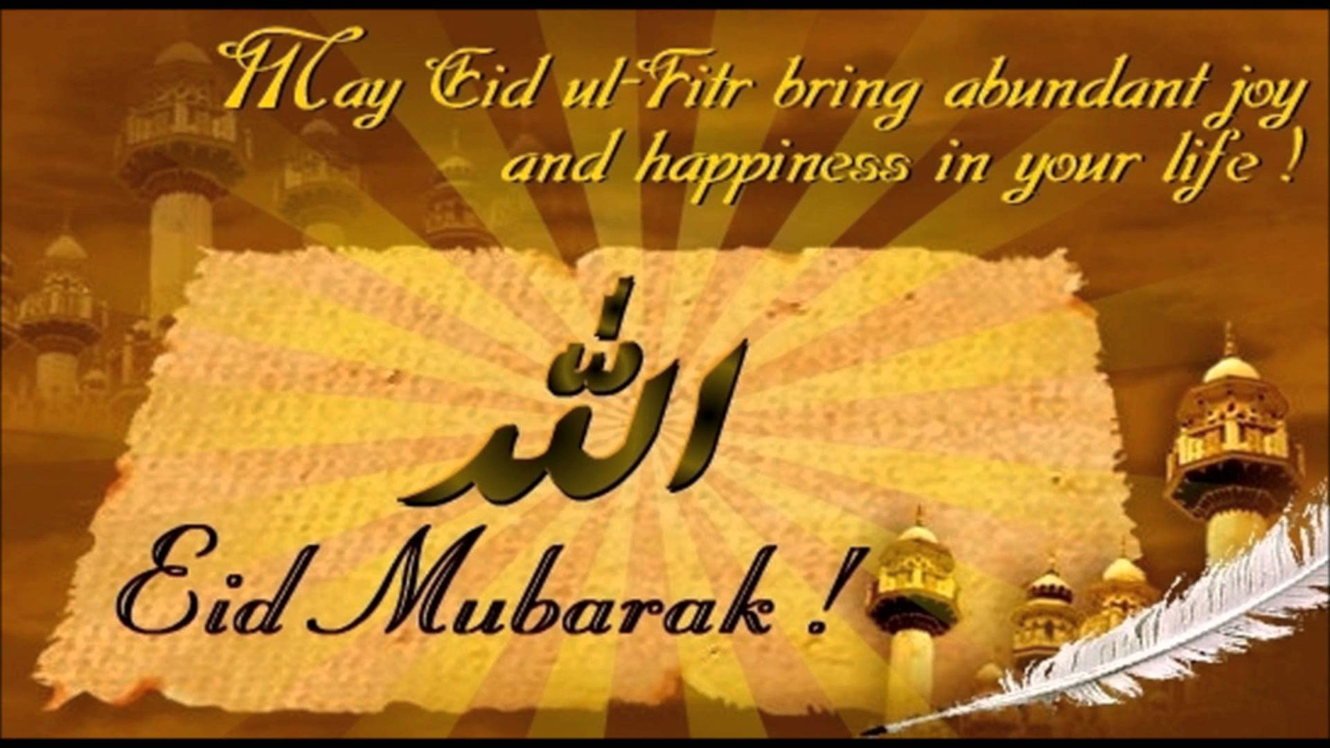 Eid Ul Fitr Images Download