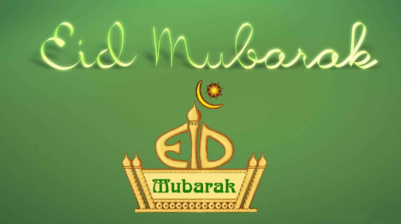 Eid Ul Milad Image