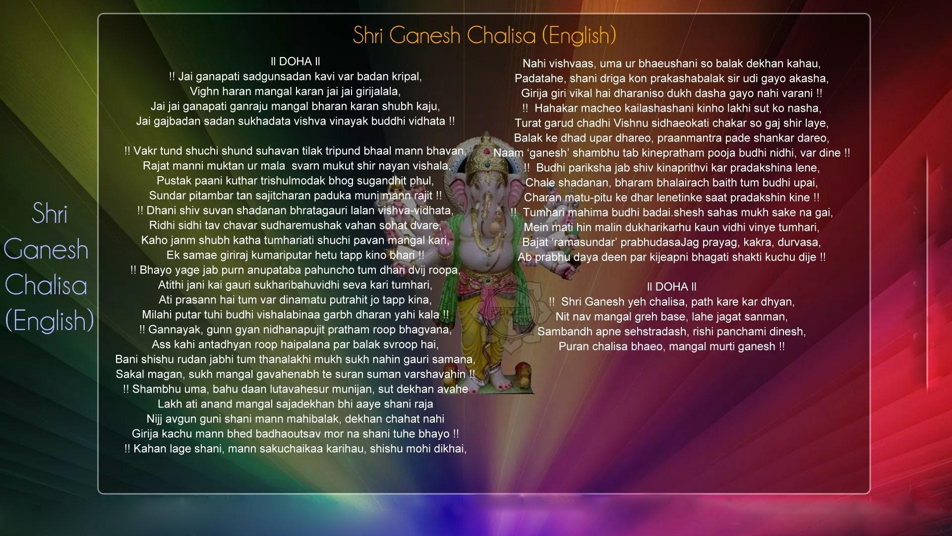Ganesh Chalisa Wallpaper In Hindi Download