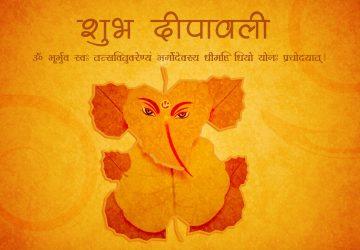 Ganesh Hd Wallpaper Photos Pics Download Wishes In Hindi