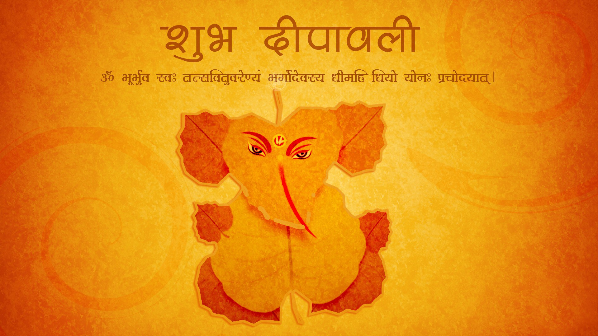 Ganesh Hd Wallpaper Photos Pics Download Wishes In Hindi