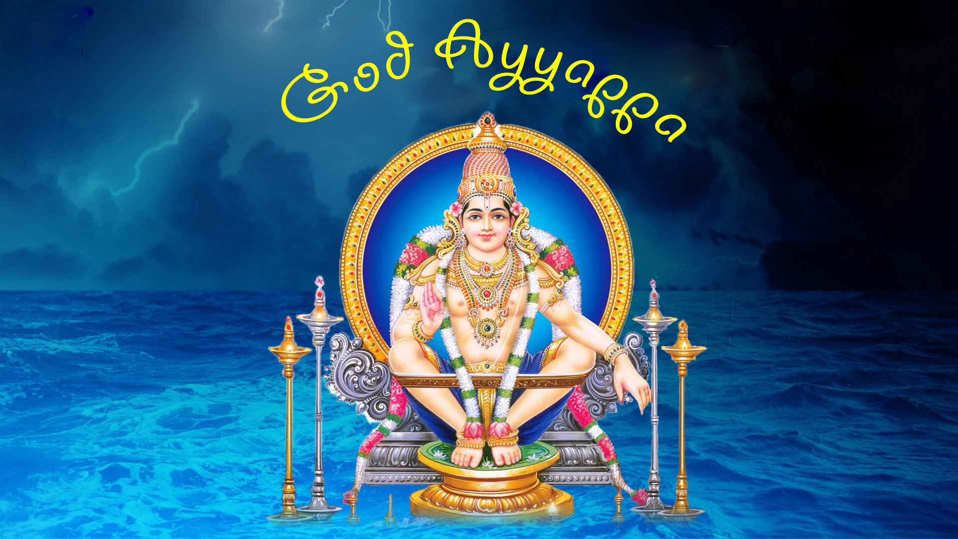 God Ayyappa Images High Resolution